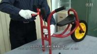 Weplay 活力脚踏车 (两轮) (KM5512 Bike)