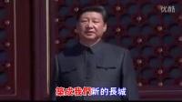 升国旗 唱国歌 2015最新版义勇军进行曲(合唱版 有字幕)