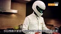 【MOME澳动传科 - 極速教煮】 滋味蕃茄汤