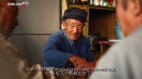 一分钟一个人的故事:空巢老人 A one-minute story: Elderly in Countryside