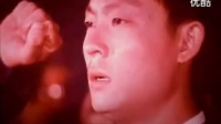 毛泽东逝世 全程追悼大会.flv_标清_标清