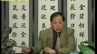 田英章 欧楷结构(下)