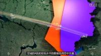 荷兰调查马航17结果 MH17