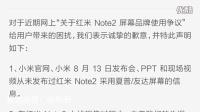 红米Note2,魅蓝note2,奇酷手机,坚果手机全面测评