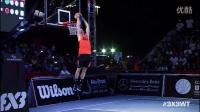 FIBA3X3史诗级扣篮对决 蝎子摆尾PK飞跃4人暴扣