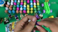 IKU 惊喜蛋 糖果蛋 儿童益智 新奇趣味蛋 奇趣蛋 世界玩具大会 切水果玩具