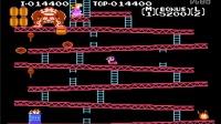 fc 天坑编号 0001  大金刚 1983年7月15日 随红白机发布的第一批游戏之一 售价4500 日元 约300RMB