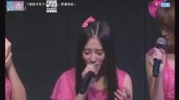 【鞠妻联盟】2014.10.2 SNH48 TEAM NⅡ 前所未有公演 鞠婧祎MCcut