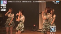【鞠妻联盟】2015.5.17 SNH48 TEAM NII 我的太阳公演 鞠婧祎MCcut