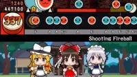 【太鼓次郎·MGMF1】Shooting Fireball