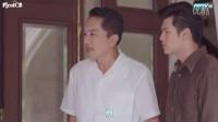 阿侬的新娘[EP18][泰语中字][高清]