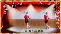 开心快乐广场舞2015年最新【DJ燃烧爱】杨丽萍