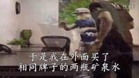 爆笑!牛人往裤裆里点鞭炮!插图笑话选03