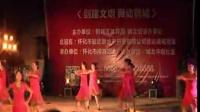 怀化雅美广场舞<魅力中国、扎西德勒串烧>