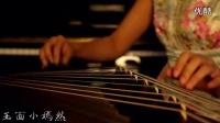 牛人玉面小嫣然古筝视频音乐笛子演奏竹笛钢琴古筝合奏相思风雨中