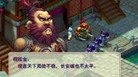 小段实况解说梦幻西游单机正式版《梦幻群侠传二》第一期