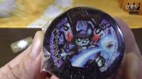 【食玩联盟】最新妖怪手表硬币の日本食玩