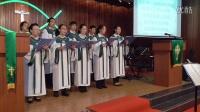 2015-10-25歌颂《万邦的福音》长安诗班