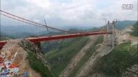 壮观的贵州高速公路