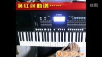 成人电子琴 32期初级班 第一课
