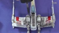 健欣地带TV 星战模型制作 X-Wing Star Wars Easy Pocket Revell 1:112