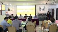 SKEMA商学院助力姑苏区文化产业企业家创新能力提升培训班