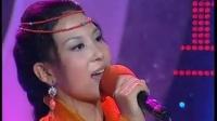 (泽仁曲措)《北京的金山上》最好的原生态歌手中国红歌会年度总冠军