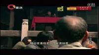 夺宝传奇TV01