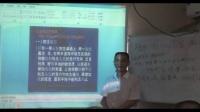李吉尚正骨培训视频2