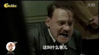 "GAME神扯蛋10-斯大林教你如何""打飞机"""