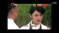 夺宝传奇TV02