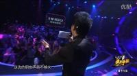 01-开场-2015麦王争霸第三期
