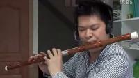 笛子—管子先生竹笛子独奏《水浒英雄情怀》