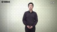 5【第五集】于鑫雅马哈萨克斯视频教学