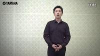 4【第四集】于鑫雅马哈萨克斯视频教学