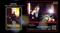 押尾光太郎2015新专辑《Tussie Mussie II》新曲《Shape of My Heart》试听