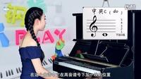 小汤姆森(一)1.请弹吧-爆笑钢琴课