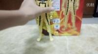 (宅男上传)火影忍者漩涡鸣人NARUTO手办