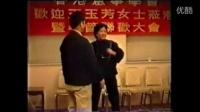 王玉芳 意拳指导