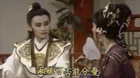 铁汉柔情  3