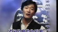《中华民谣》(KTV歌曲卡拉OK字幕)