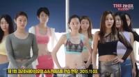 151103 第一届韩国赛车模特 演出秀&大赛 TheFact新闻报道