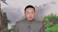 說文部首簡介 014 郭帥華老師