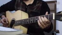 Kevin最易吉他上手系列教程--第三课 C调音阶以及旋律