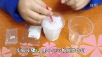 【严小宝传媒】科学实验室第一期;神奇的人造雪