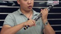 【美德威】宋喜悦单簧管教学—单簧管开箱