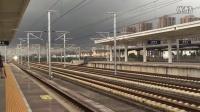 G7375次(合肥南~江山)高速通过诸暨站