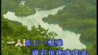 《高天上流云》(KTV歌曲卡拉OK字幕)