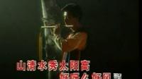 《知道不知道》(KTV歌曲卡拉OK字幕)