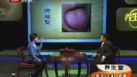李静-《舌头当然会说话》(2)